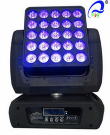 China High Power Beam Moving Head LED Matrix Light / Dmx Led Light Matrix 25st * 12W leverancier
